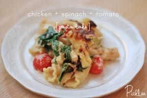 chicken-spinach-tomato-pasta bake-recipe-1